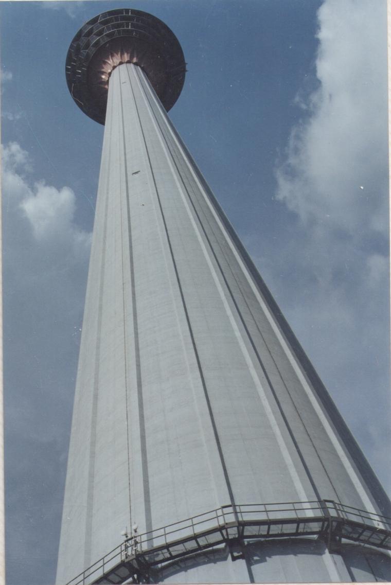 Minara Kualalumpur