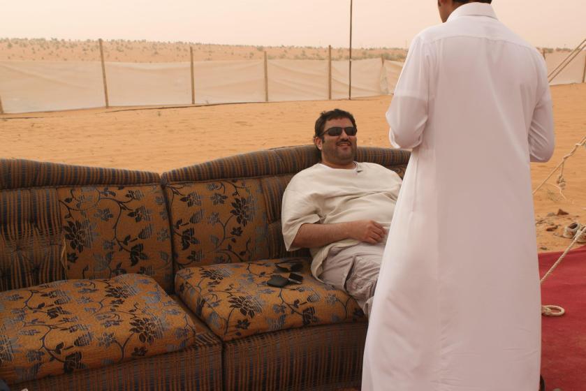 Mohammad Al Shammari