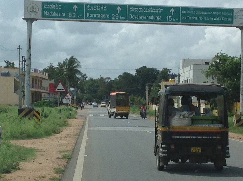 15 KM from Devarayanadurga