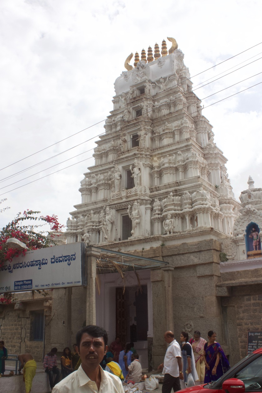 The Entrance to the Temple Premises