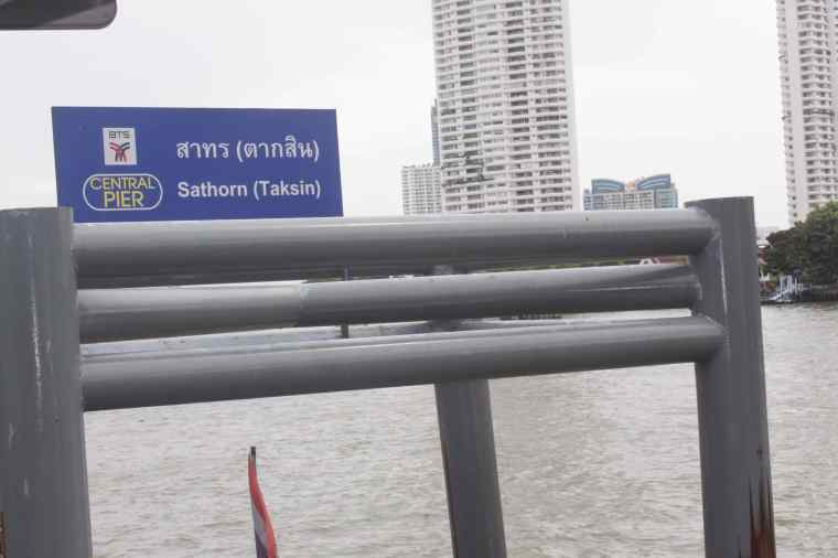 Sathorn Pier Board