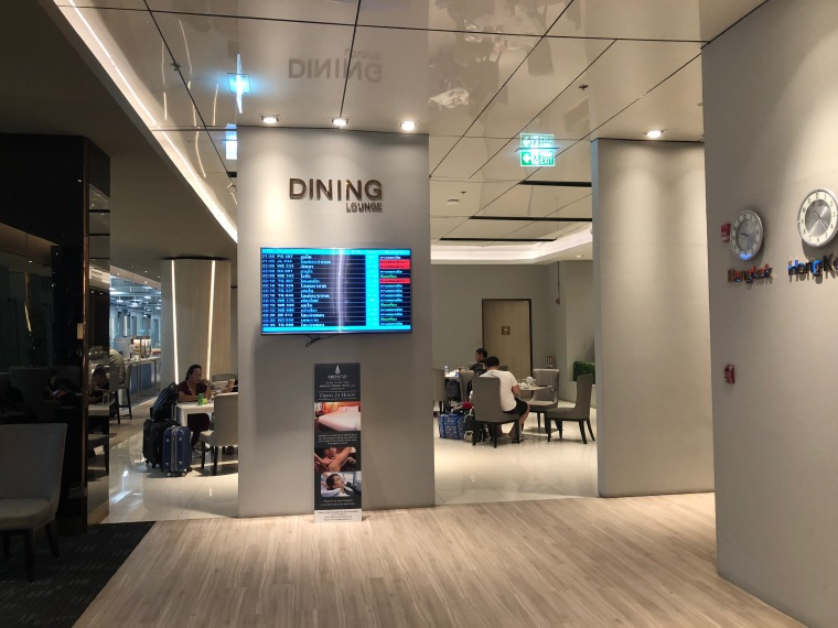 Information Kiosk in Miracle Lounge